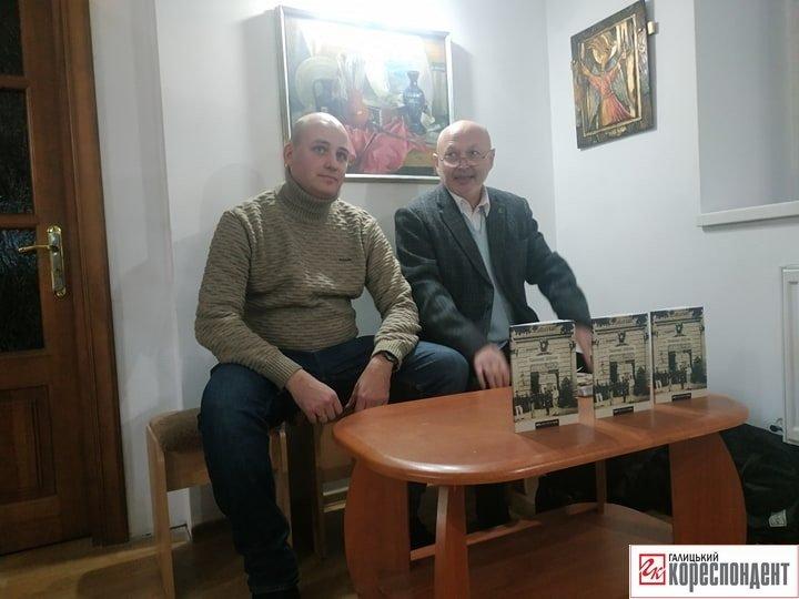 """Легенди кошишньої в'язниці: У Франківську Іван Бондарев презентував книгу """"Таємниці Діброви"""", фото-1"""