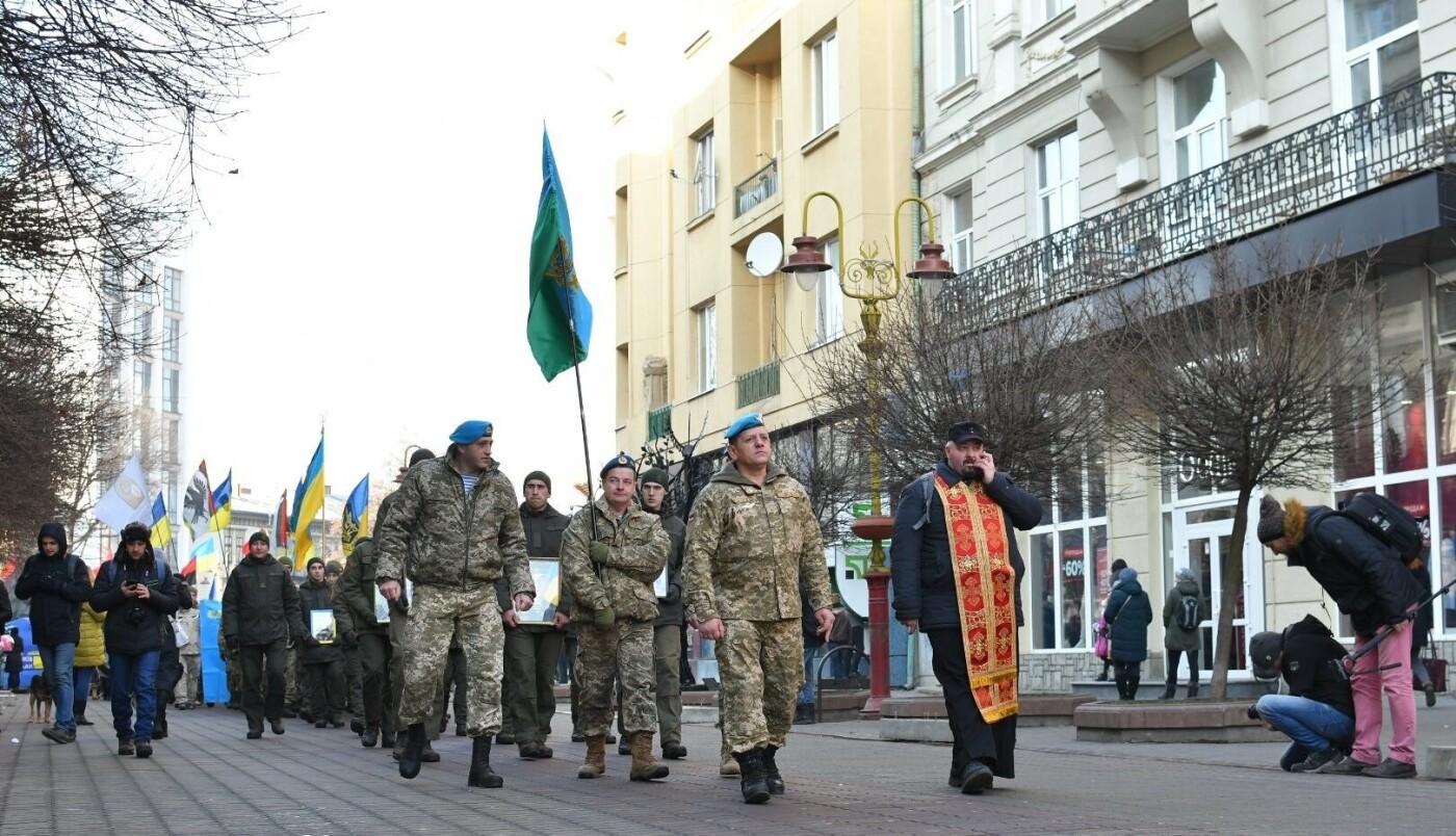 У Франківську вшанували пам'ять захисників Донецького аеропорту (фото), фото-3