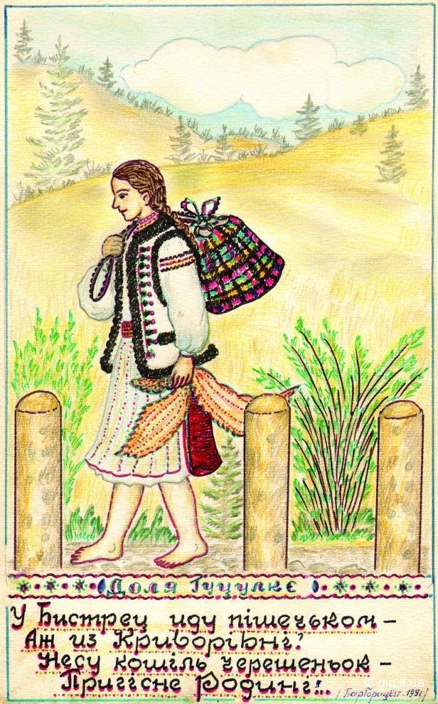 Параска Плитка-Горицвіт – неоцінений талант Гуцульщини. У Нью-Йорку покажуть роботи гуцульської художниці, фото-2