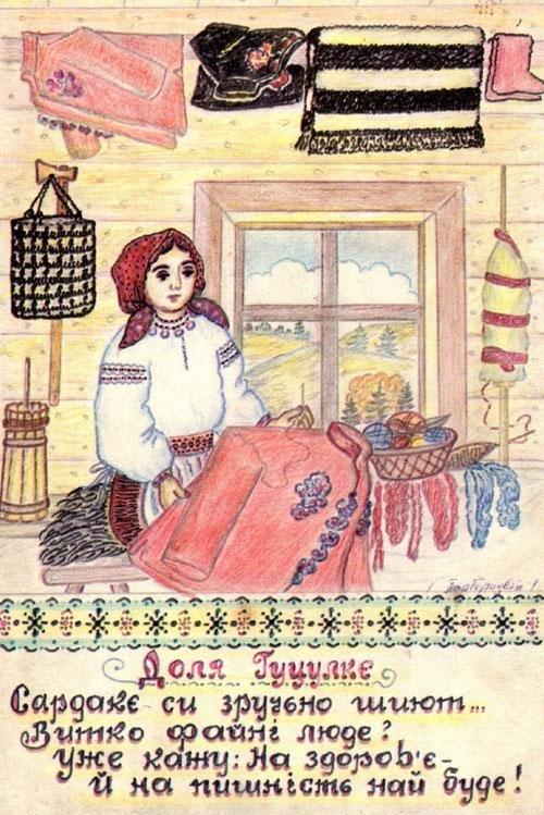 Параска Плитка-Горицвіт – неоцінений талант Гуцульщини. У Нью-Йорку покажуть роботи гуцульської художниці, фото-3