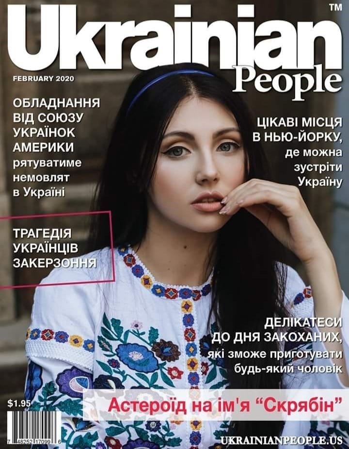 """Прикарпатська модель та телеведуча вже другий рік поспіль потрапляє на обкладинку журналу """"Ukranian People"""" (фото), фото-1"""