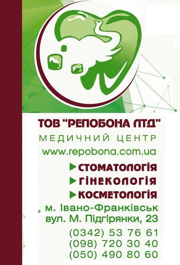 Вісцеральний масаж. Особливості процедури та де її пройти в Івано-Фракнівську, фото-5