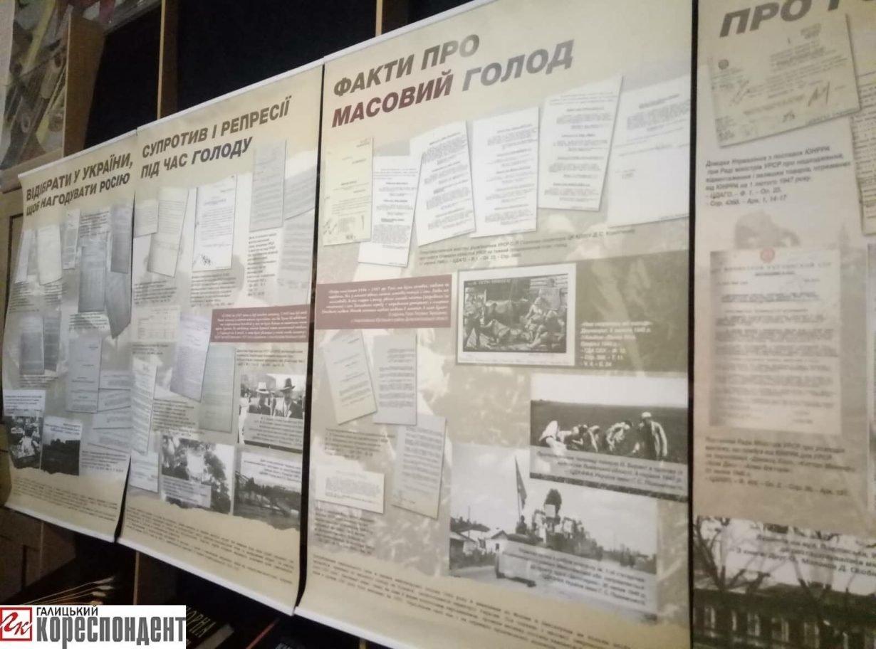 """У Франківську відкрили виставку """"Масовий голод 1946 – 1947 років"""" (фото), фото-5"""