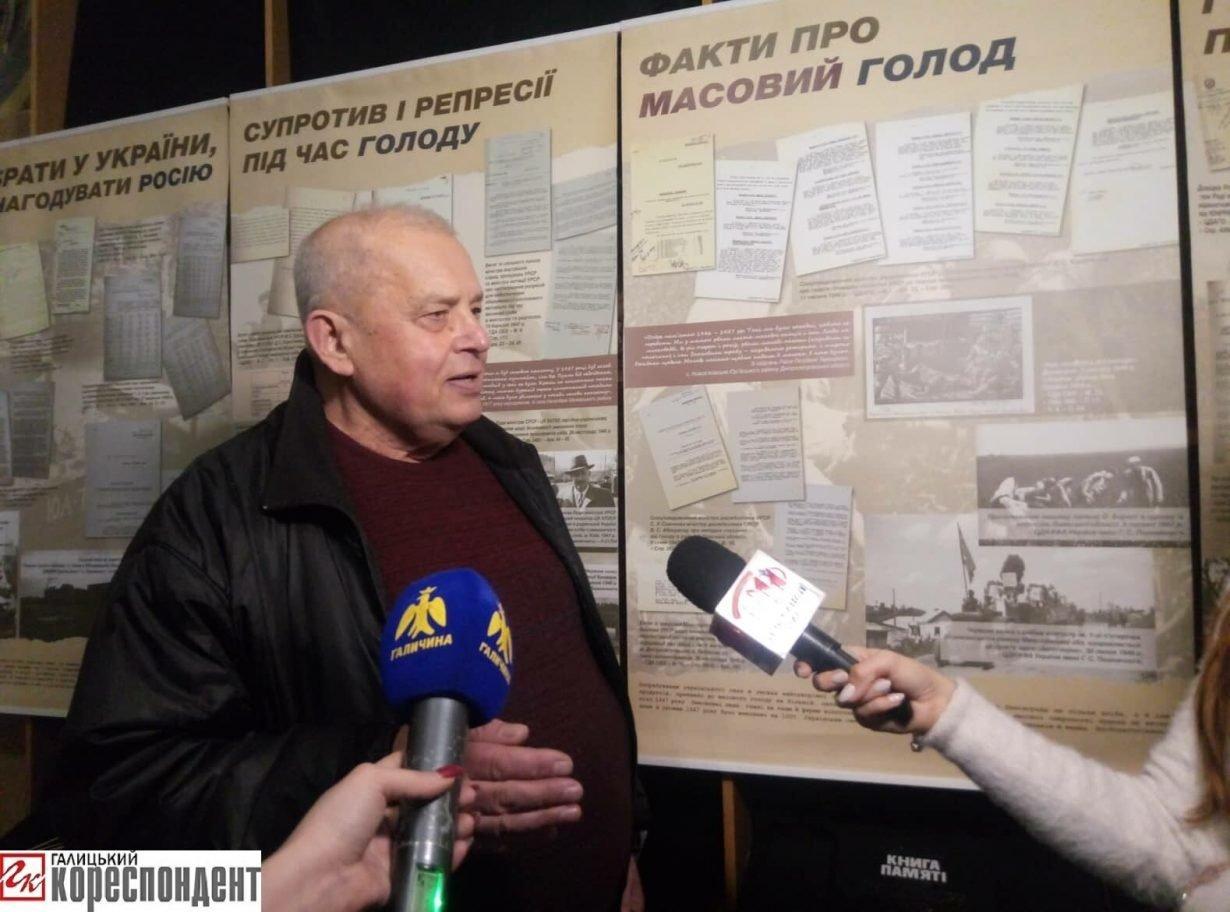 """У Франківську відкрили виставку """"Масовий голод 1946 – 1947 років"""" (фото), фото-7"""