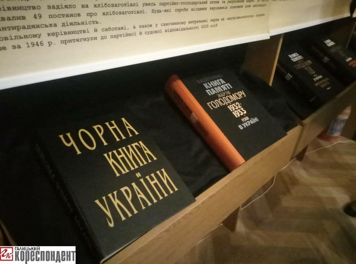 """У Франківську відкрили виставку """"Масовий голод 1946 – 1947 років"""" (фото), фото-1"""