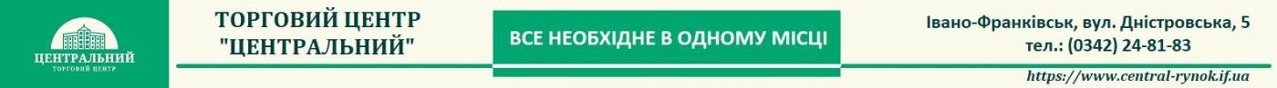 Інтернет-магазин «Заціни» у ТЦ «Центральний», фото-1