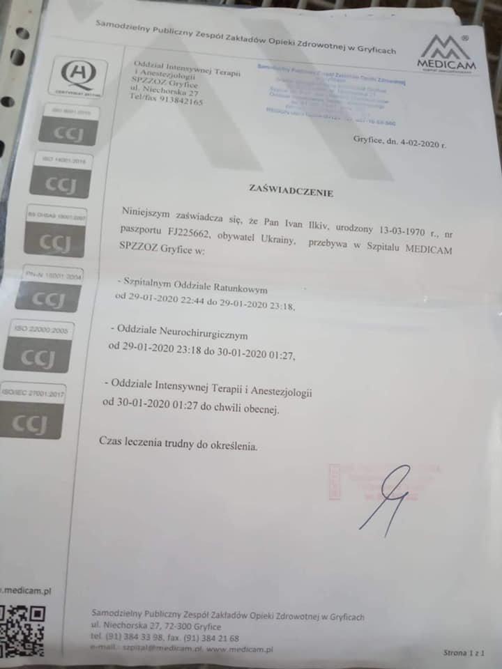На заробітках в Польщі через нещасний випадок важко травмувався прикарпатець (ФОТО), фото-2