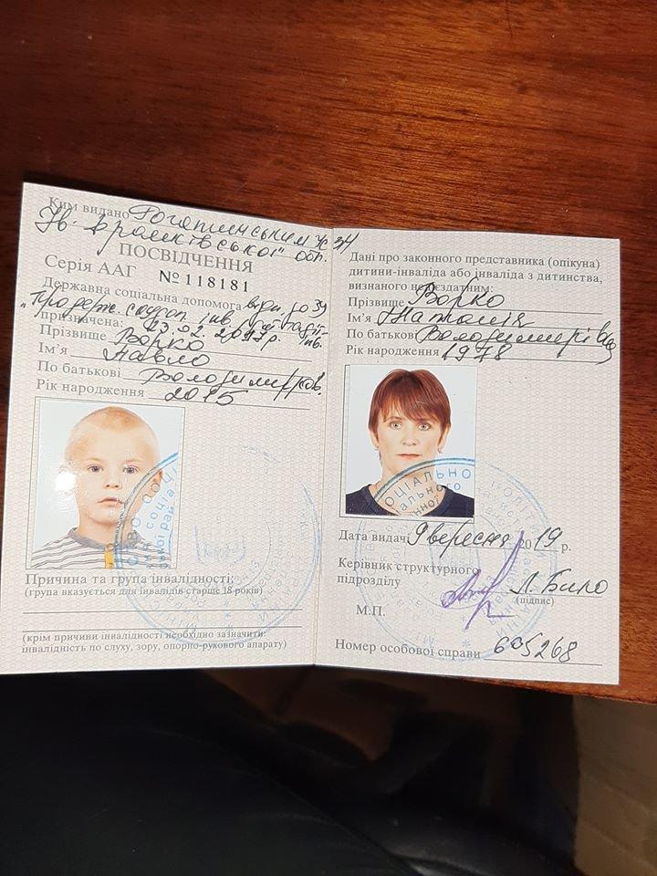 Дуже потрібна допомога матері 4 дітей з Івано-Франківська, фото-4