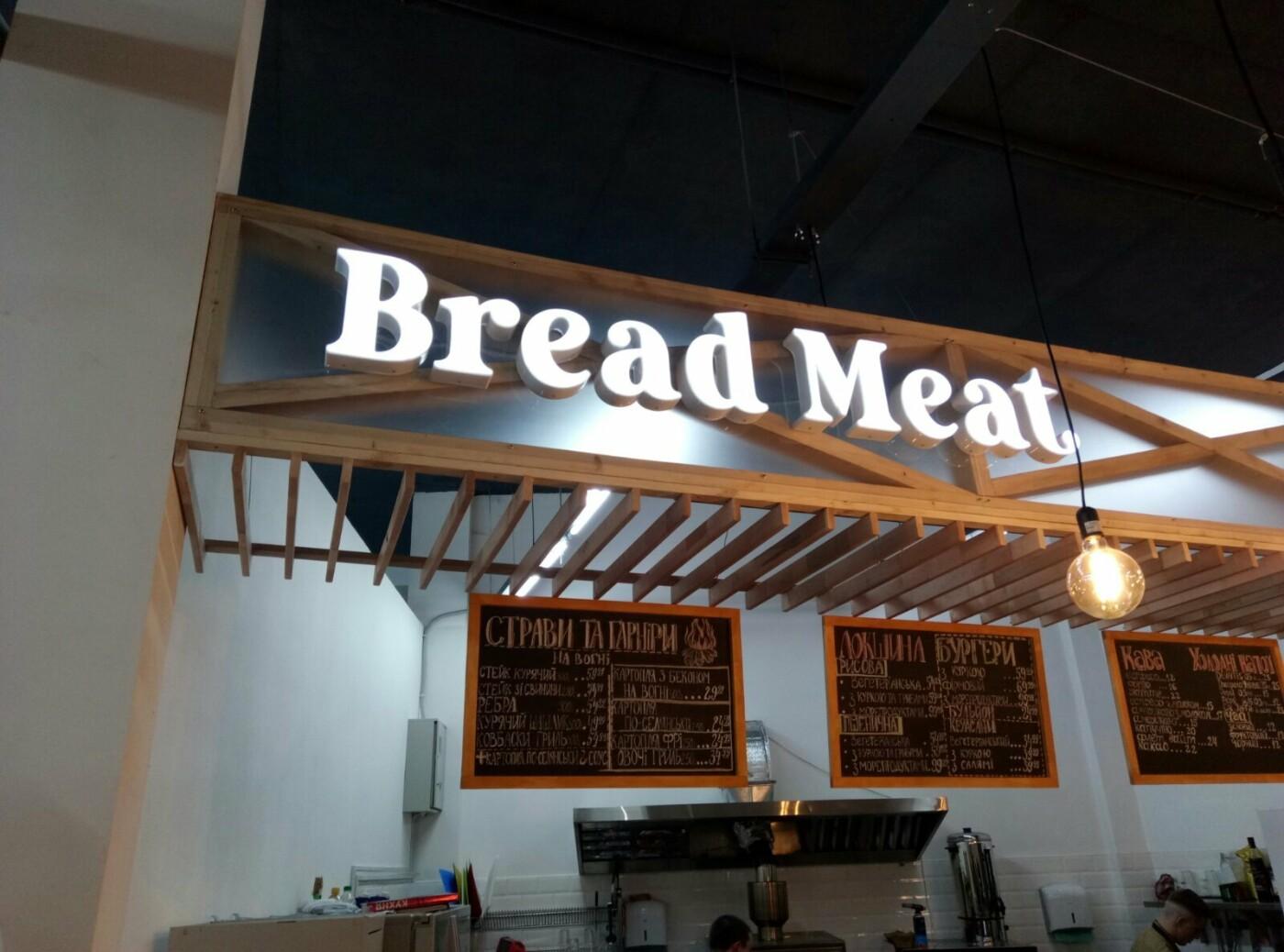 """Новий заклад громадського харчування Bread Meat відкрили в ТЦ """"Центральний"""" (фото), фото-4"""