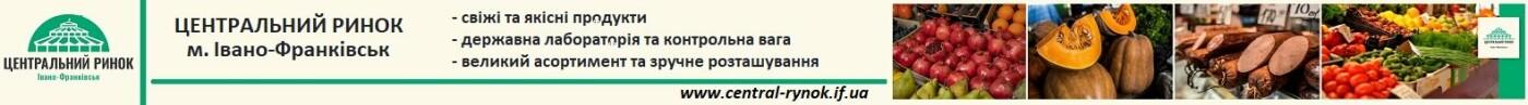 Центральний ринок як елемент загально-державної інфраструктури, державна політика та закордонний досвід, фото-1