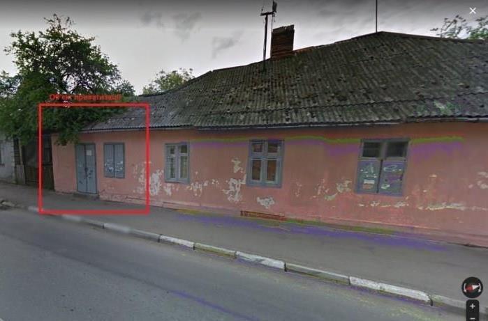 """У Франківську через """"Прозоро.Продажі"""" продали два комунальні приміщення за 205 тисяч гривень, фото-1"""