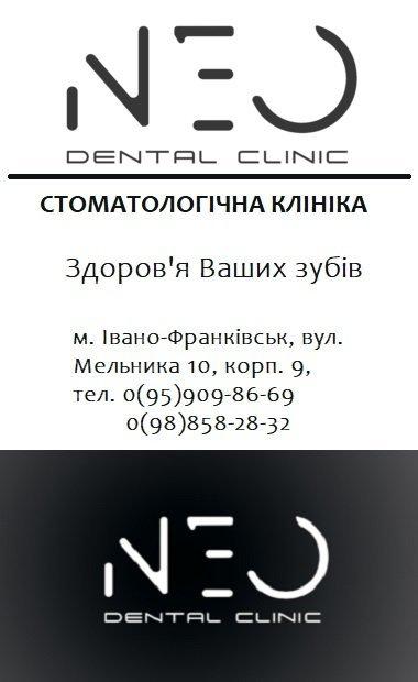 Зубний наліт. Причини виникнення зубного нальоту та його колір, фото-1