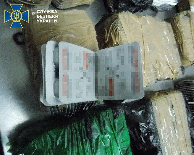 На Прикарпатті засуджено чотирьох постачальників наркотиків з Євросоюзу. ФОТО , фото-2