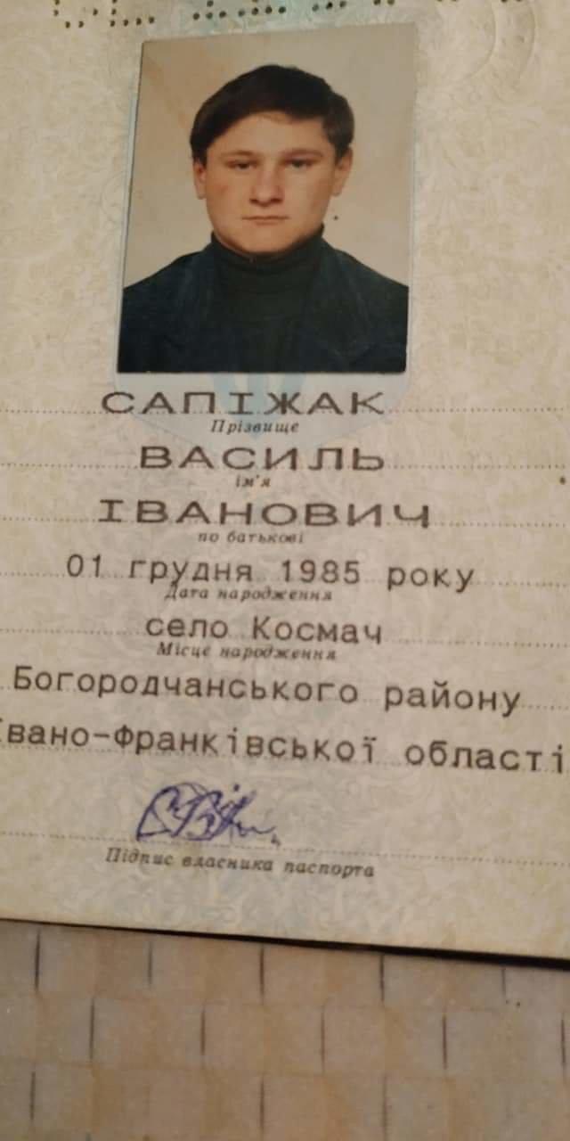 Зниклого 18 лютого чоловіка розшукують на Прикарпатті, фото-1