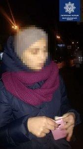 Кишенькову злодійку впіймали у франківській маршрутці, фото-1