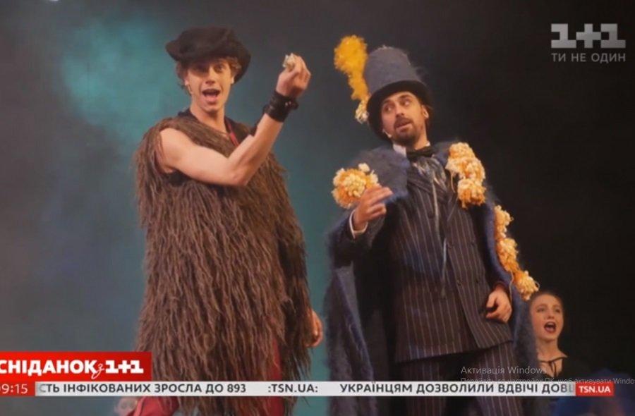 """Франківські актори розповіли про виставу """"Гуцулка Ксеня"""" у програмі """"Сніданок з 1+1"""" (відео), фото-1"""