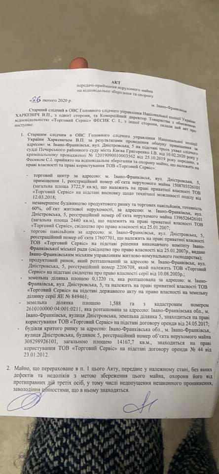 З'явився документ, який підтверджує повернення ринку Халаменді, фото-1