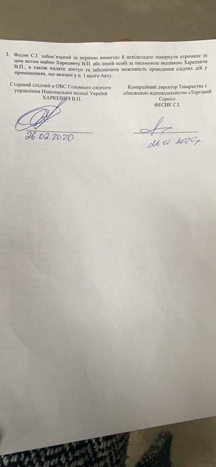 З'явився документ, який підтверджує повернення ринку Халаменді, фото-2