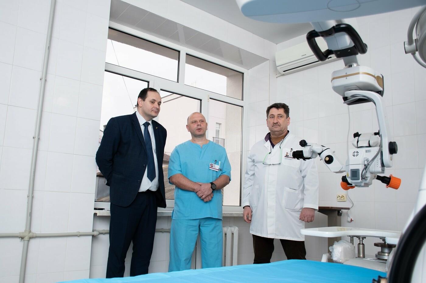 Сучасне обладнання для точних операцій на очах отримала міська лікарня (ФОТО), фото-2
