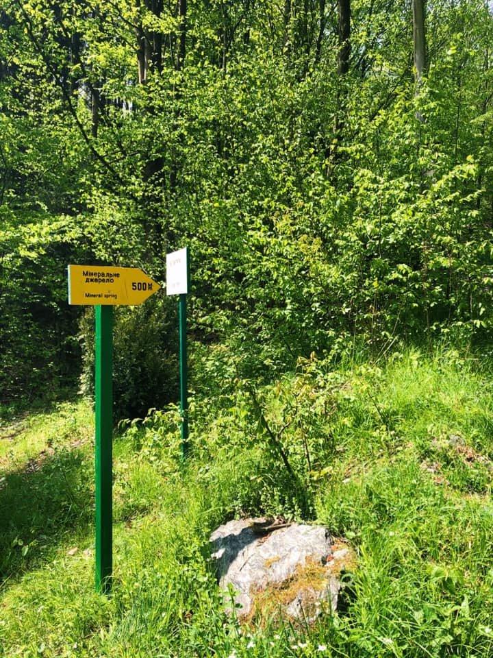 Карпатський біосферний заповідник готує для туристів нові стежки та маршрути (фото), фото-3