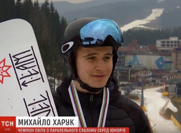 Поліцейські оголосили про підозру причетному до побиття спортсмена-снубордиста з Верховинщини