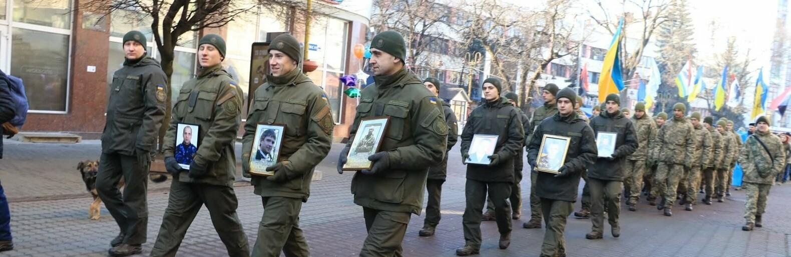 У Франківську вшанували пам'ять захисників Донецького аеропорту